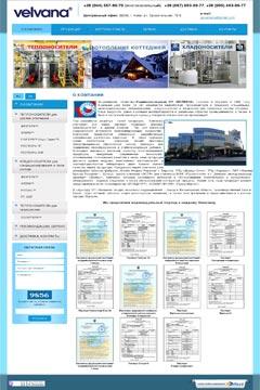 Информационный сайт производственной компании
