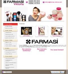Интернет магазин косметики почтой россии