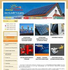 Заказать сайт-каталог энергетической компании