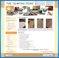 разработка сайтов в Киеве