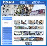 создание и раскрутка сайта в Киеве