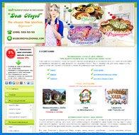 купить сайт для продажи товаров