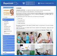www.bereginia.kiev.ua