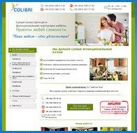 www.colibri-company.com.ua