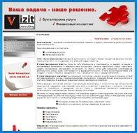 заказать сайт для бизнеса Киев